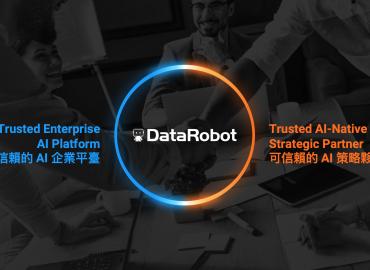 AutoML應用案例:4知名企業用DataRobot做預測性分析