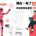 智慧文件辨識2.0應用,AI+RPA 發票/文件處理自動化